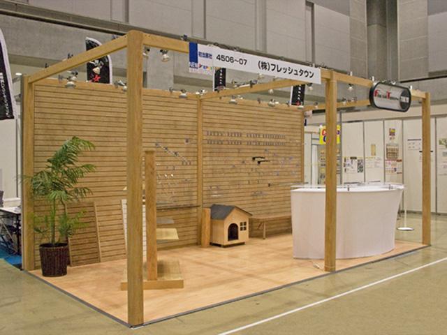 第2回国際イベント総合展 2010 東京ビッグサイト / 小間(6M×3M)