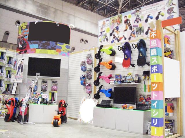 第2回 ベビー&キッズEXPO 2010 東京ビッグサイト / 小間(6M×3M)