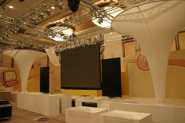 大塚商会実践ソリューションフェア2009 / プライベートショー
