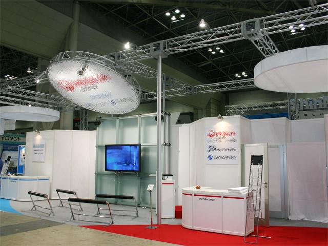 下水道展2009 / 小間(30M×6M)