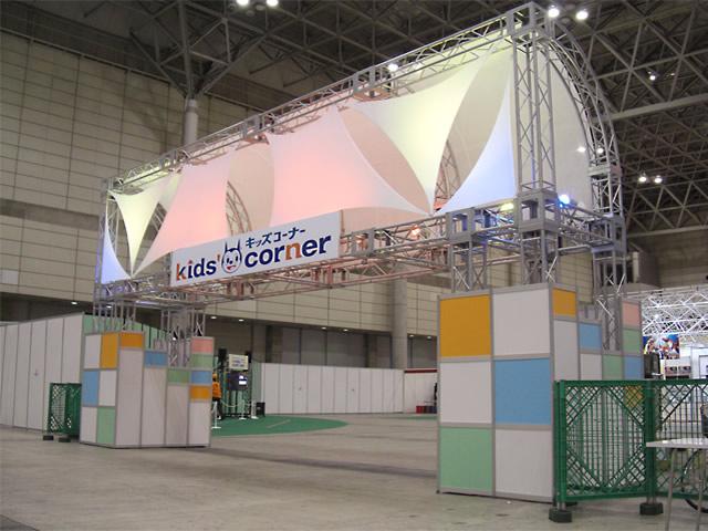 イベント2009 / 事務局工事