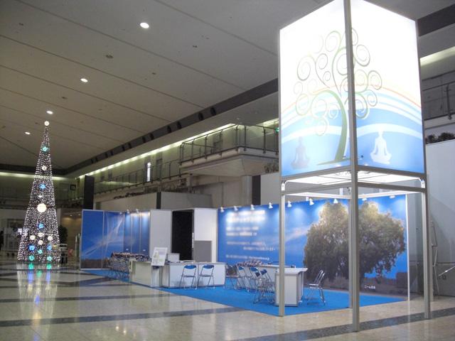 展示会 2010 東京ビッグサイト / 事務局工事(14M×4M)
