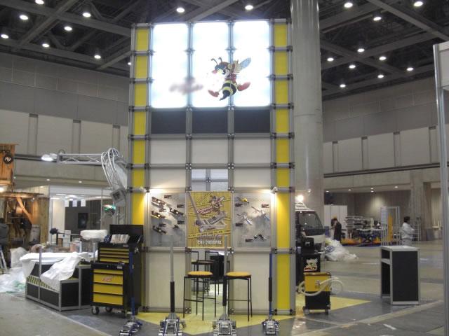 国際オートアフターマーケット2008 / 4小間(6Mx6M)