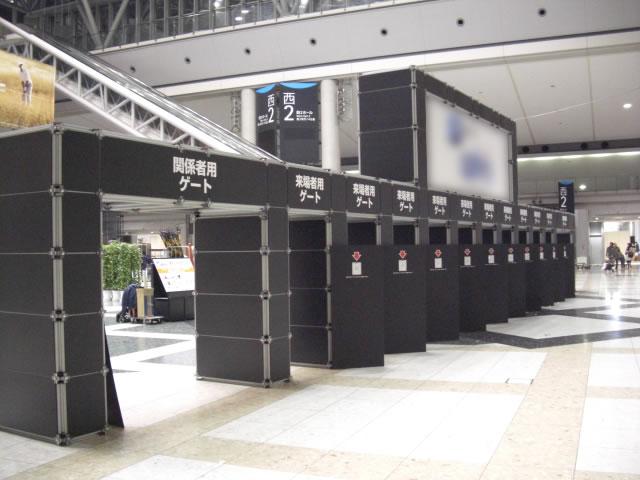 IT pro EXPO 2008 / 入り口ゲート