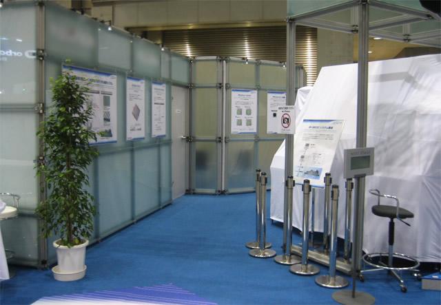 JPCA Show 2008 / 12小間(9Mx12M) Booth