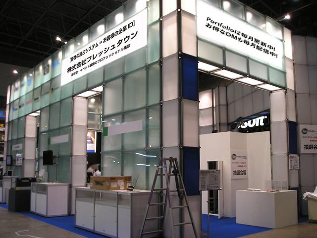 IT pro EXPO 2008 / 20小間(15Mx12M)