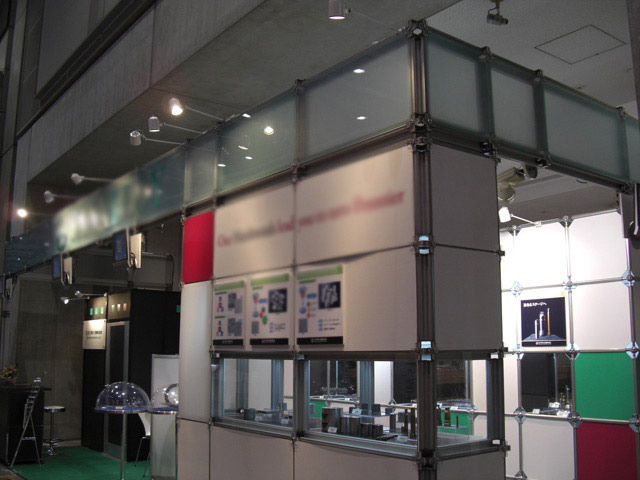 JIMTOF 2008 / 3小間(9Mx3M) Booth