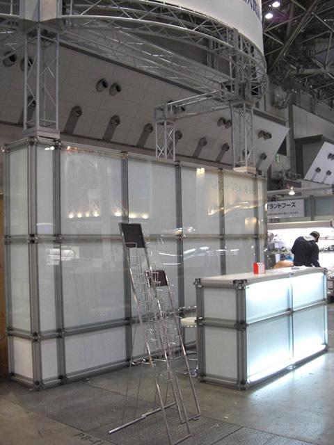 第43回 スーパーマーケットトレードショー2009 / 54小間(27M×18M)