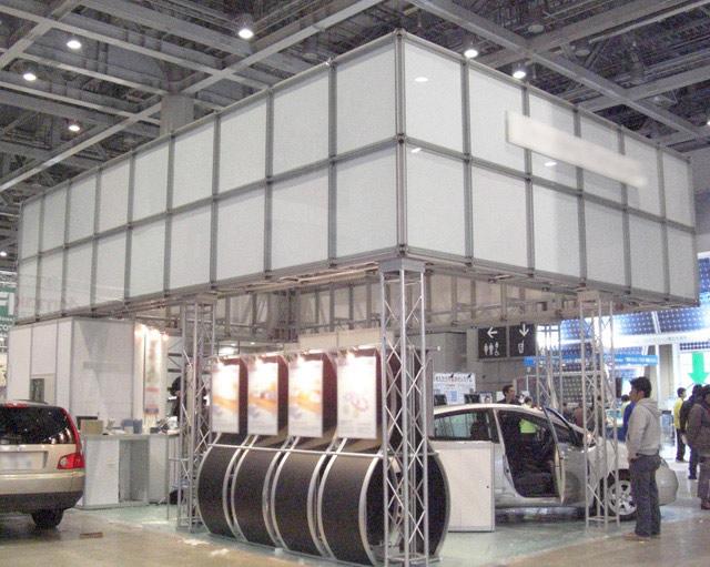 国際オートアフターマーケット/6小間(6M×9M)
