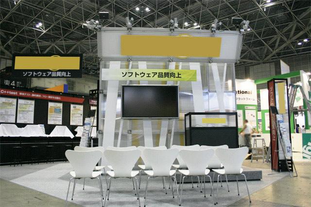 組込みシステム開発技術展(ESEC)/小間(9M×5.4M)