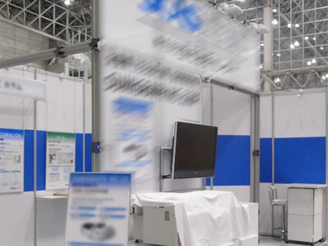 分析展2009 / 小間(6M×3M)