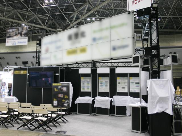 IT Pro Expo 2009 東京ビッグサイト東 / 小間(9M×6M)