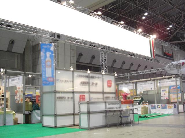 スーパーマーケット・トレードショー 2010 東京ビッグサイト東 / 小間(18M×25M)
