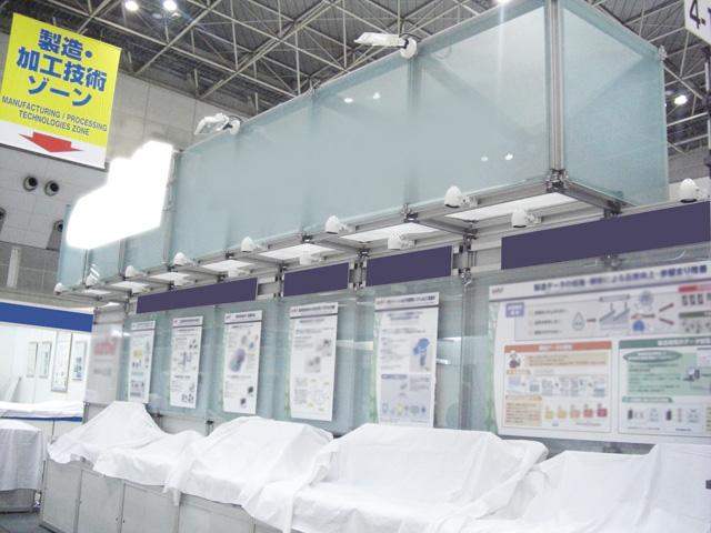 国際水素・燃料電池展 2010 東京ビッグサイト西 / 小間(6M×3M)