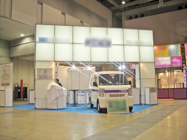 国際オートアフターマーケット 2010 東京ビッグサイト / 小間(9M×6M)