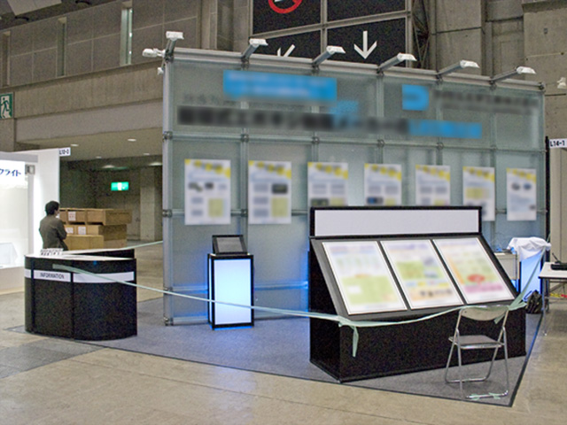 第2回次世代照明技術展 2010 東京ビッグサイト / 小間(6M×6M)