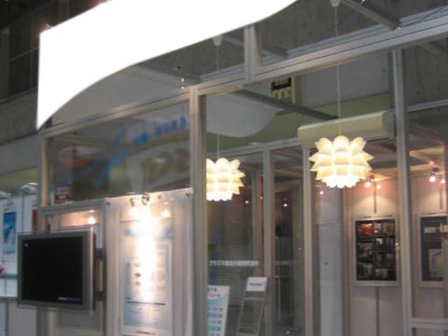 国際オフィス機器展 OFMEX 2008 / 6小間(6Mx5.4M)