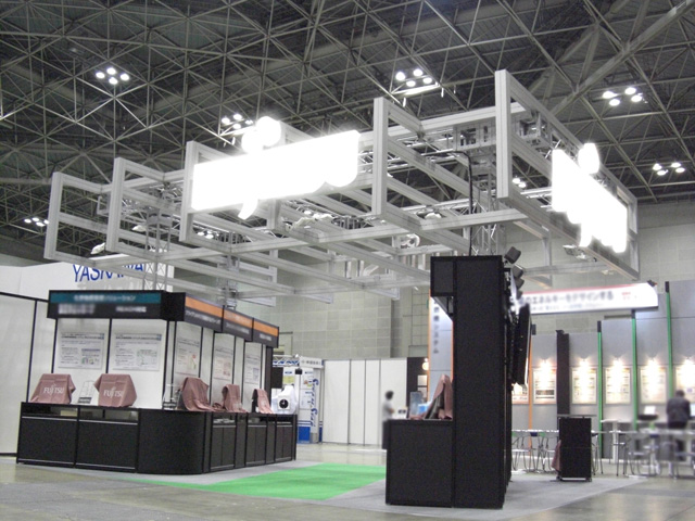 Eco-Manufacture 2009<br />東京ビッグサイト東 / 小間(6M×9M)