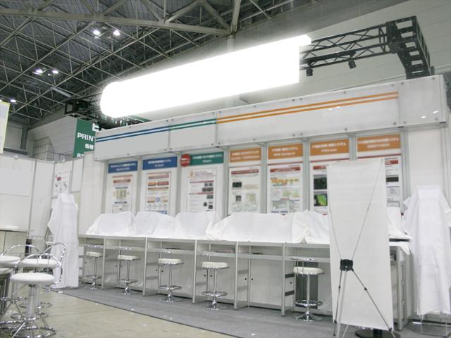 第11回プリント配線板EXPO 2010 東京ビッグサイト東 / 小間(9M×2.7M)