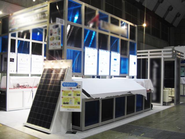PV EXPO 2010 東京ビッグサイト東 / 小間(9M×6M)