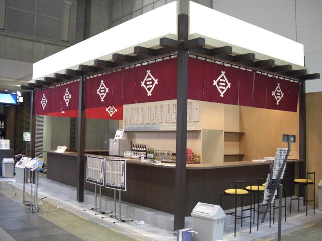 三井食品フードショー 2010 東京ビッグサイト / 小間(9M×4.5M)