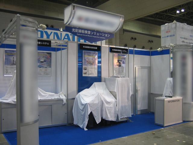JPCA Show 2008 / 2小間(6Mx3M) Booth