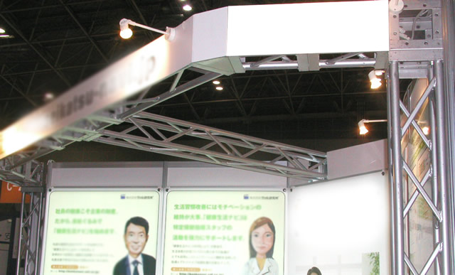 JPCA Show 2008 / 4小間(3Mx12M) Booth