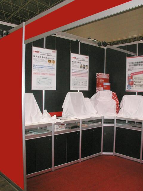 国際モダンホスピタルショウ 2008 / 2小間(3Mx6M) Booth