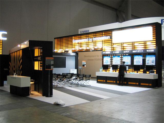 JANP'S 2005 / 9小間(9Mx9M) Booth