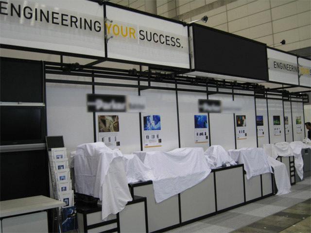 2008 分析展 / 4小間(3Mx12M) Booth
