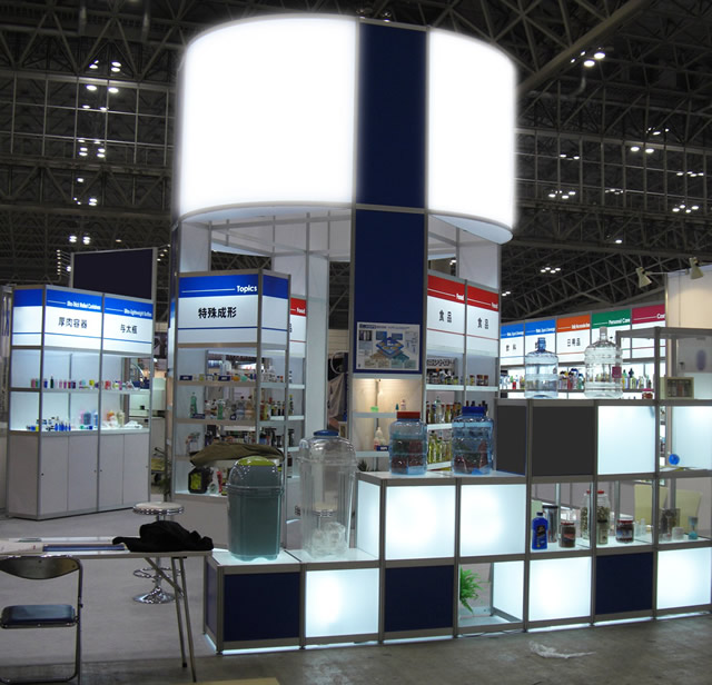 IPF 2008 国際プラスチックフェア / 9小間(9Mx9M) Booth
