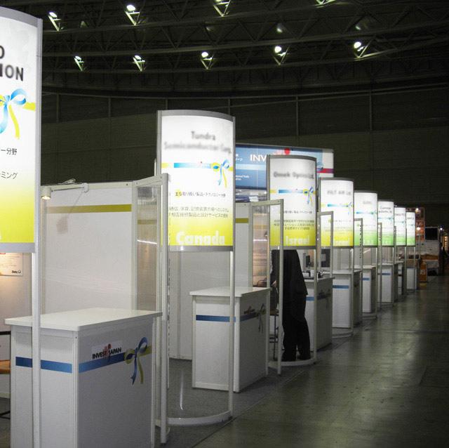 SEMICON JAPAN 2008 / 32小間(24Mx12M) Booth