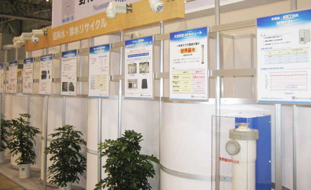 SEMICON JAPAN 2008 / 8小間(6Mx12M) Booth