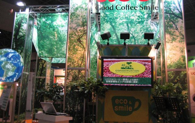 エコプロダクツ 2008 / 6小間(9Mx6M) Booth