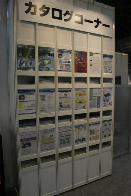 組込みシステム開発技術展(ESEC)/小間(9M×8.1M)