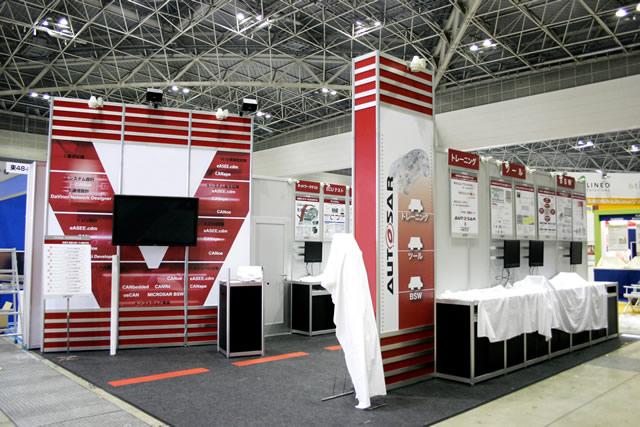 組込みシステム開発技術展(ESEC)/小間(8.1M×6M)