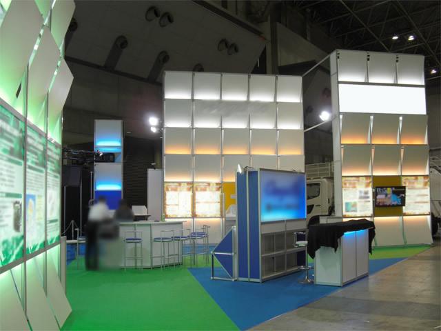 Thermotec2009 / 小間(15M×14 M)
