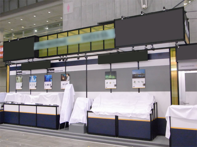 分析展2009 / 小間(9M×3M)
