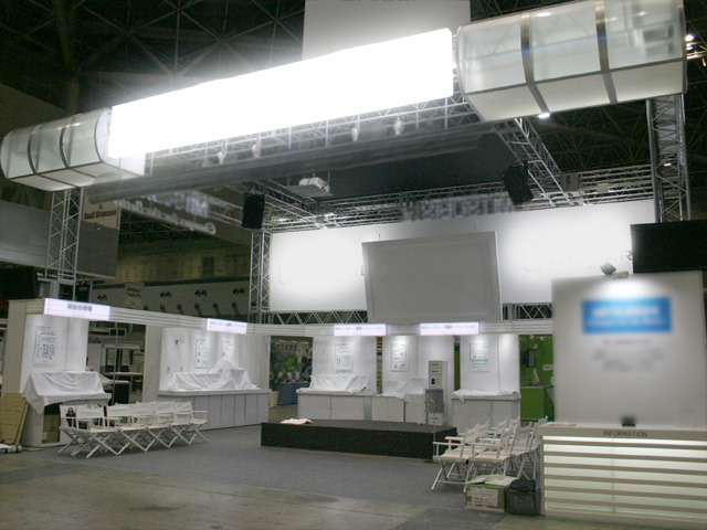 IT Pro Expo 2009<br />東京ビッグサイト東ホール / 小間(12M×9M)