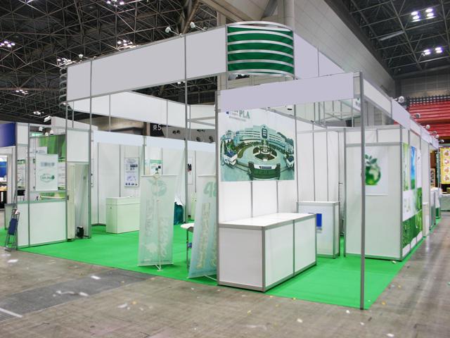 エコプロダクツ2009<br />東京ビッグサイト東 / 小間(12M×7M)