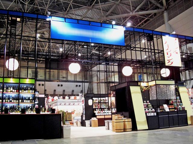 スーパーマーケット・トレードショー 2010 東京ビッグサイト東 / 小間(9M×20M)