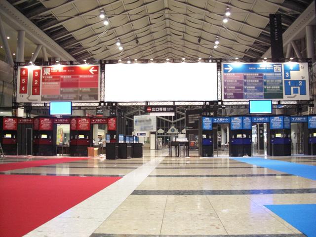 展示会2010 東京ビッグサイト / 事務局