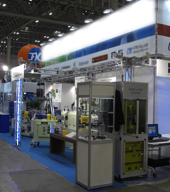 IPF 2008 国際プラスチックフェア / 21小間(21Mx9M)