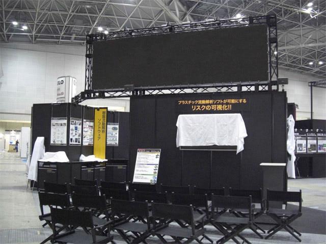 INTERMOLD 2009 / 6小間(6M×9M)