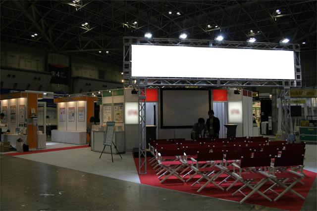 ソフトウェア開発環境展(SODEC) / 小間(14.4M×10.2M)