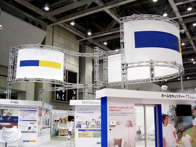 SECURITY SHOW 2009 / 小間(12M×6M)