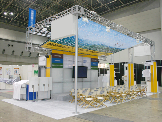 Security Solution2009 / 小間(12M×6M)