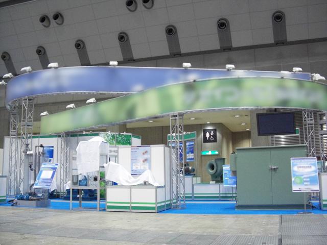 INCHEM TOKYO 2009<br />東京ビッグサイト東 / 小間(15M×6M)