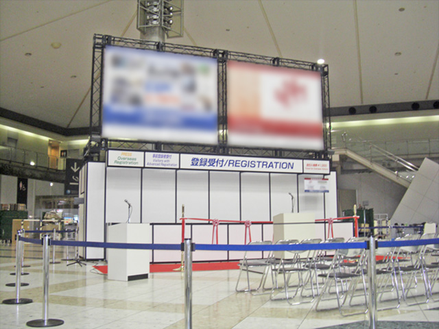 国際オートアフターマーケット 2010 東京ビッグサイト / 基礎工事(8M×4M)