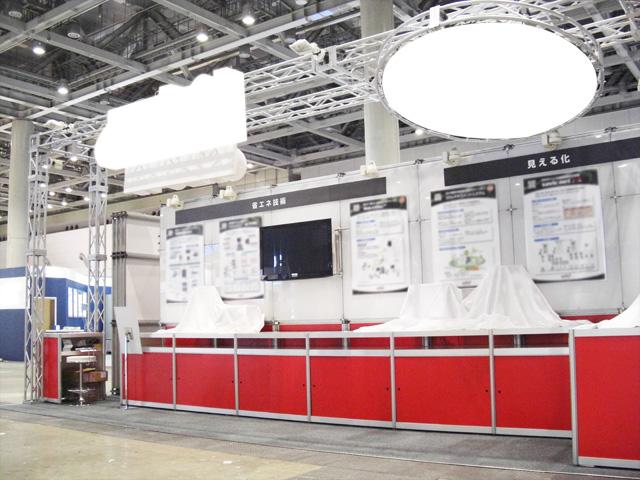 エネルギーソリューション&蓄熱フェア 2010<br />東京ビッグサイト / 小間(9M×3M)